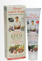 Крем ночной для лица Питательный для сухой и чувствительной кожи Рецепты бабушки Агафьи,40 мл.