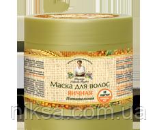 Маска для волос Яичная питательная для всех типов волос Рецепты бабушки Агафьи,300 мл.