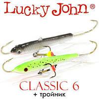 Балансир Lucky John CLASSIC 6 60мм 17.0гр (с тройником)