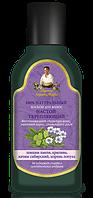 Лосьон для волос Настой укрепляющий Рецепты бабушки Агафьи,150 мл.