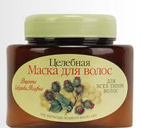 Маска  Целебная на основе луковой шелухи,репейного масла и меда Рецепты бабушки Агафьи,250 мл.