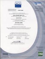 Сертификат качества рессор Zar Springs Iran