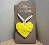 Восковая арома пластина-медальон 30гр Цитрус МИКС