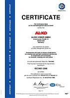 Сертификат технического качества AL-KO