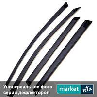 Дефлекторы окон Компл.: Полный комплект (4 шт.)