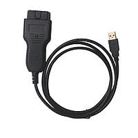 VAG Tacho USB в Украине  Сравнить цены, купить