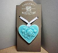 Восковая арома пластина-медальон 30гр Antonio Banderas Blue men