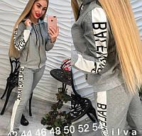 Женский спортивный костюм двухнить BALENCIAGA  серый меланж 42 44 46 48 50 52 54