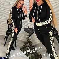 Женский спортивный костюм двухнить BALENCIAGA  черный 42 44 46 48 50 52 54