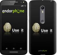 """Чехол на Motorola Moto X Style Use it """"207c-455-5114"""""""