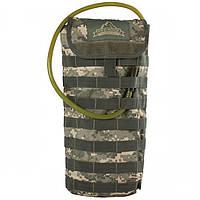 Подсумок Modular Molle Hydration 2.5 (Army Combat Uniform) Red Rock арт. 922185