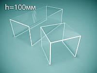 Горка под товар из оргстекла П-образная, H=100мм, L=60мм (Глубина ступени : B=120; )