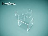 Горка под товар П-образная, H=60мм, L=60мм (Глубина ступени : B=120; ), фото 1