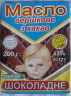 Первомайск Шоколадное сливочное масло 62% 200г