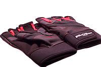 Amiaud Перчатки Gloves neoprene fingerless L