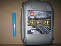 Масло гидравл.  МГЕ-46В (Канистра 10л) 4102912709