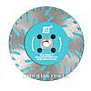 Алмазный диск FY 125 мм (зачистной)