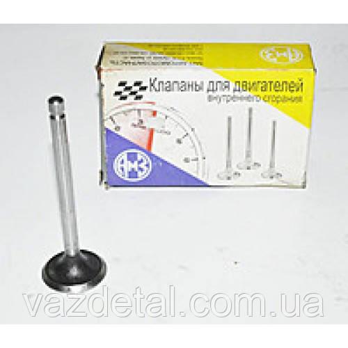 Клапана ваз 2101 2107 Луганск АМЗ выпуск