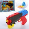 Пистолет RD8810-13, 22см,водяные пули,пули-присоски,мишень,2вид(1в-зв,св),в кор-ке,34-25-6,5см