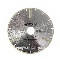 Алмазный диск по мрамору SANKYO 125 мм