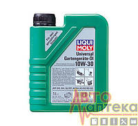 Униварсальна масло для садовой техники Liqui Moly UNIVERSAL GARTENGERATE-OL 10W-30 1л (1273)