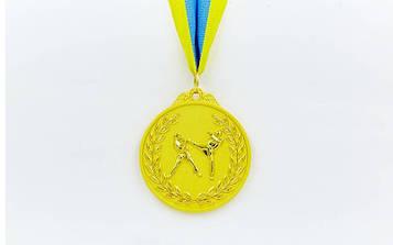 Медаль спортивна зі стрічкою двоколірна Єдиноборства (метал,покр. 2тона, 56g золото, срібло, бронза)