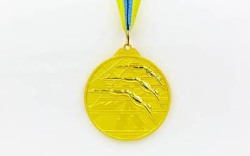Медаль спортивна зі стрічкою двоколірна Плавання (метал, покриття 2 тони,56g золото, срібло, бронза) 10шт