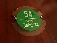 Адресная табличка на дом прозрачная 250х250 мм