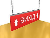 Табличка подвесная ПВХ, 800х250 мм (Вид: Двухсторонний; )