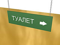 Табличка подвесная алюминиевая, 800х250 мм (Вид: Двухсторонний; )