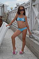 Детский раздельный купальник Della Irmina G 104 (3) Голубой