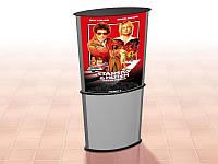 Напольный лайтбокс (lightbox) 650х1000 мм (Постер: Без постера;  Цвет ДСП: Алюминий;), фото 1