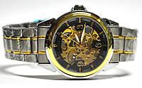 Часы механические 26