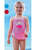 Детский купальник Keyzi Princesa R  Розовый
