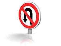 Дорожный знак круглый 500х500 мм (Нанесение пленки: I генерации (не светоотражающая, Германия);  Крепеж к, фото 1
