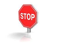 """Дорожный знак """"Стоп"""" (проезд без остановки запрещен) 600х600 мм (Нанесение пленки: I генерации (не, фото 1"""