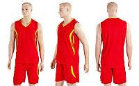 Форма баскетбольная мужская Moment (р-р M, XL, красный)