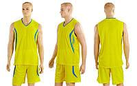 Форма баскетбольная мужская Moment (р-р M-XL, желтый)