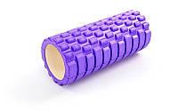 Роллер для занятий йогой массажный EVA  l-33см (d-14см, фиолетовый)