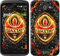 """Чехол на HTC One X+ Шахтёр v4 """"1207c-69-5114"""""""