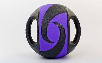 М'яч медичний (медбол) з двома рукоятками 5кг (гума, d-27,5 см, чорний-фіолетовий)