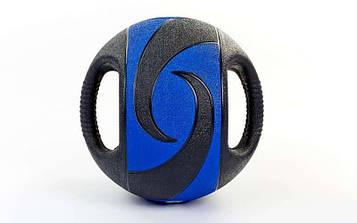 М'яч медичний (медбол) з двома рукоятками 9кг (гума, d-27,5 см, чорний-синій)