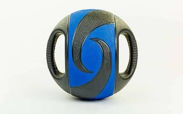 М'яч медичний (медбол) з двома рукоятками 4кг (гума, d-23см, чорний-синій)