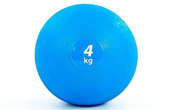 М'яч медичний (слембол) SLAM BALL 4кг (гума, мінеральний наповнювач, d-23см, синій)