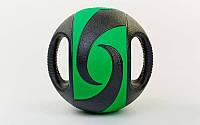 Мяч медицинский (медбол) с двумя рукоятками 7кг (резина, d-27,5см, черный-зеленый)