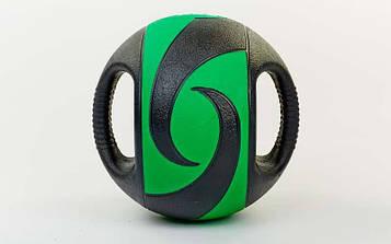 М'яч медичний (медбол) з двома рукоятками 7кг (гума, d-27,5 см, чорний-зелений)