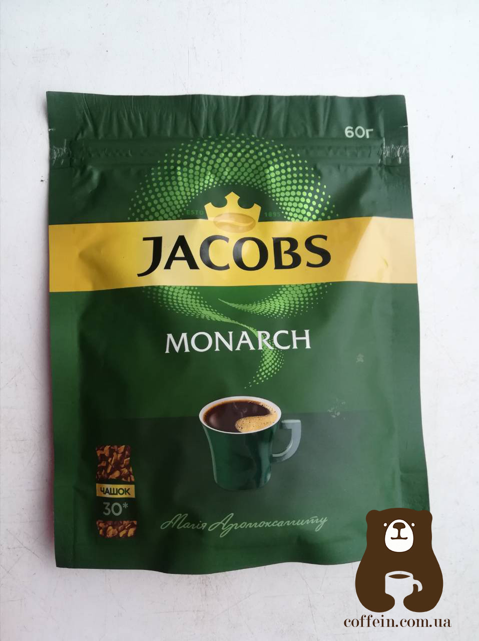 Кофе Jacobs Monarch 60 грамм (Германия)