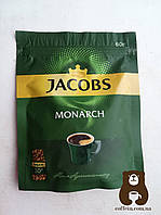 Кофе Jacobs Monarch 60 грамм (Германия)