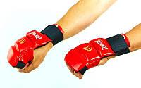 Перчатки для каратэ, джиу-джитсу кожаные MATSA (р-р S-XL, красный, манжет на резинке)