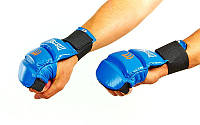 Перчатки для каратэ, джиу-джитсу кожаные MATSA (р-р S-XL, синий, манжет на резинке)